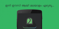Manglish Malayalam Keyboard for PC