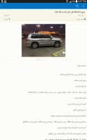 حراج for PC