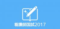 看護師国家試験4000問 看護roo!&さわ研究所 for PC