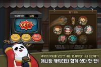 애니팡 섯다 for Kakao for PC