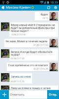 Kate Mobile Lite для ВКонтакте APK