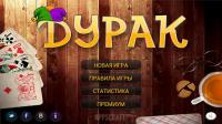 Durak Elite for PC