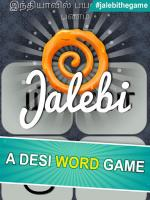 Jalebi - A Desi Word Game for PC