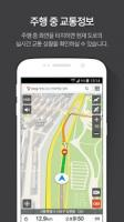 T map (티맵,T맵,내비게이션) APK