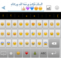 Decoration Text Keyboard APK