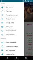 HomeBank for PC