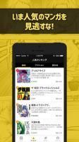 マンガKING - 全巻無料で人気漫画が読み放題マンガアプリ for PC