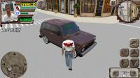 Russian Crime Simulator 2 APK