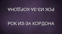 Угадай Мелодию ▶ for PC