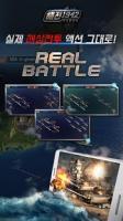 Navy1942 : Battle Ship APK