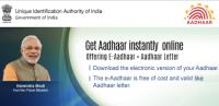 Aadhaar Card - Download/Update for PC