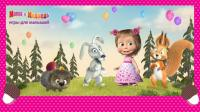 Free games: Masha and the Bear for PC