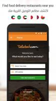 Talabat: Food Delivery for PC