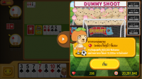 Dummy Q : ไพ่ ดัมมี่ คิว for PC