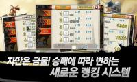 활 for Kakao APK