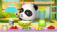 Cleaning Fun - Baby Panda for PC