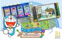 Doraemon Repair Shop APK