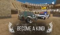 Russian Rider Online for PC