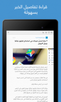 نبض Nabd for PC
