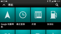 HTC Car APK