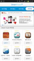 Smart Touch(스마트터치) APK