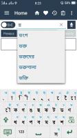 English Bangla Dictionary for PC
