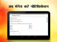 Hindi News by Navbharat Times for PC