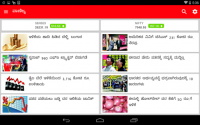 Kannada News – Vijay Karnataka for PC