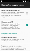 Wi-Fi в метро for PC