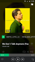 네이버 뮤직 - Naver Music APK