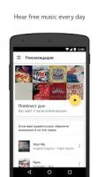 Yandex.Music APK