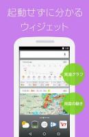 Yahoo!天気 雨雲の接近や地震情報がわかる天気予報アプリ APK