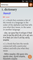 English to Hindi Dictionary for PC