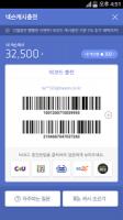 넥슨플레이 – 공짜캐시, 게임보안, 게임소식 APK