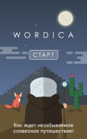 Wordica for PC