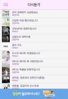 MBC mini APK