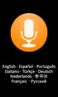 Simple Voice Changer APK