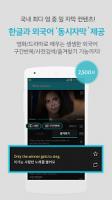 비디오포털 – 실시간 TV, TV다시보기,영화 APK