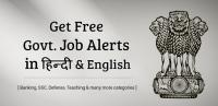 Sarkari Naukri Govt Job alerts for PC